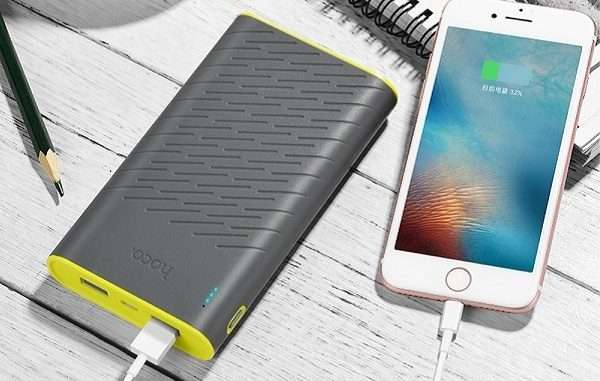 Polnilne postaje imenovane power bank